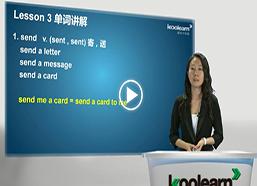 新概念二册:Lesson3-单词讲解