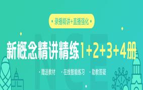 新概念平安彩票官方注册网学习