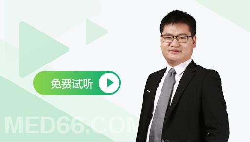 公卫执业医师培训班