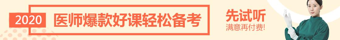 郑州有没有助理医师培训班