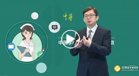 中西医执业医师考试培训班