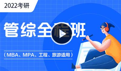 MBA网投平台app