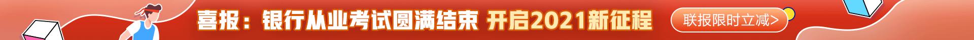 贵阳银行理论考试