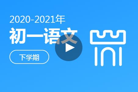 2020-2021高一数学上学期(新课改版)