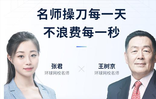 2022一级建造师云私塾Pro
