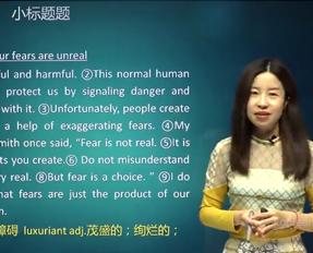 刘琦老师考研英语完形填空视频