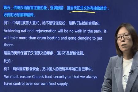环球翻译试听