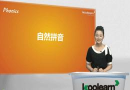 口语网课视频