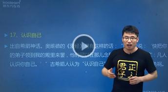 448汉语写作与百科知识