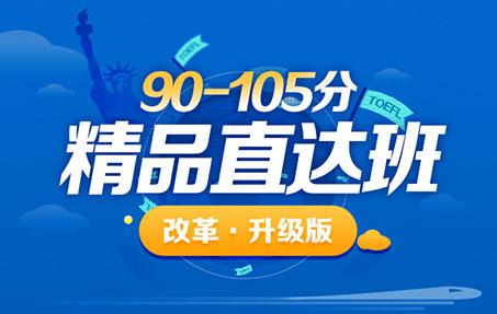 新东方在线托福网投平台app