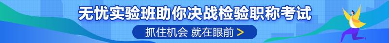 初级护师直播网投平台app