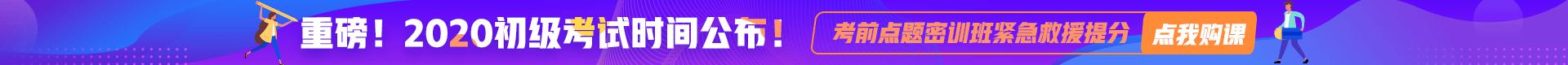 重庆会计从业课程表