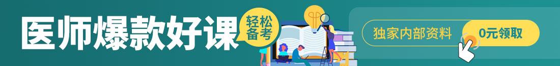 河北省中西结合执业助理医师考试培训