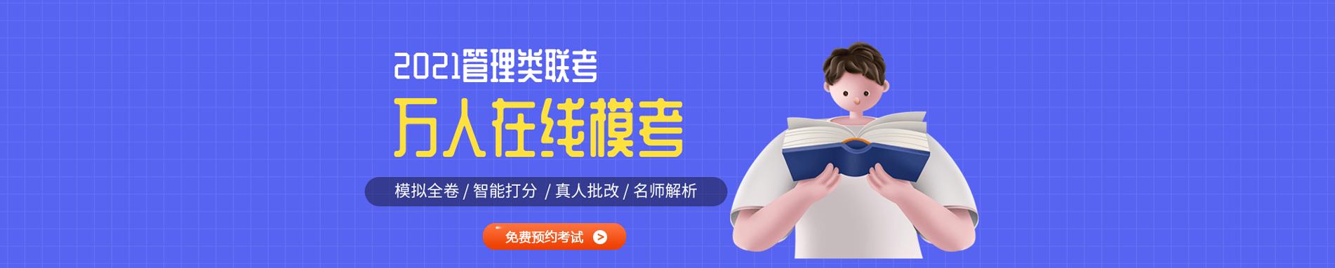 上海mpacc复试辅导