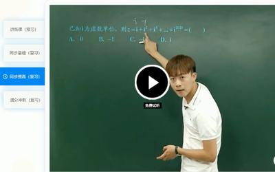 初中数学辅导视频