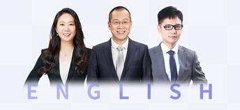 2022考研直通车【英语长线VIP】(大咖版-A班)