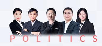 2022考研直通车【政治长线VIP】(大咖版)
