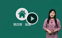 证券从业资格考试视频图片