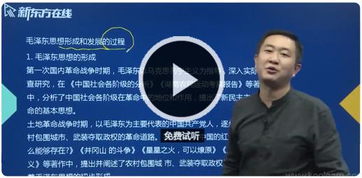 徐涛考研政治培训