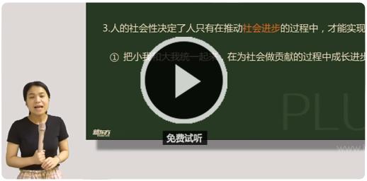 孙丹丹考研政治培训
