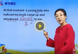 麻雪玲-高中英语同步提高课程