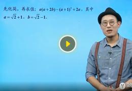 傲德-高中数学同步基础课程