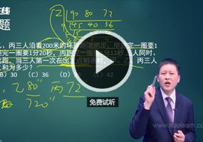 陈剑MBA考研管综逻辑课程