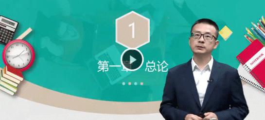 杨军经济法基础