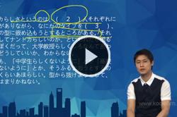 考研公共日语