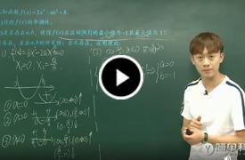 高三数学(理)同步课程