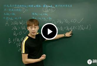 高二辅导班视频