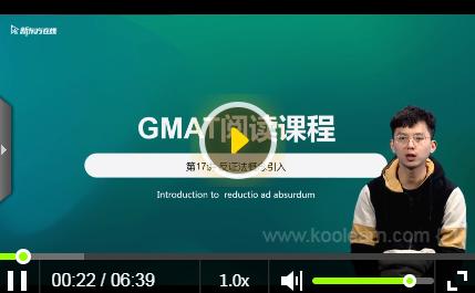 新东方GMAT课程